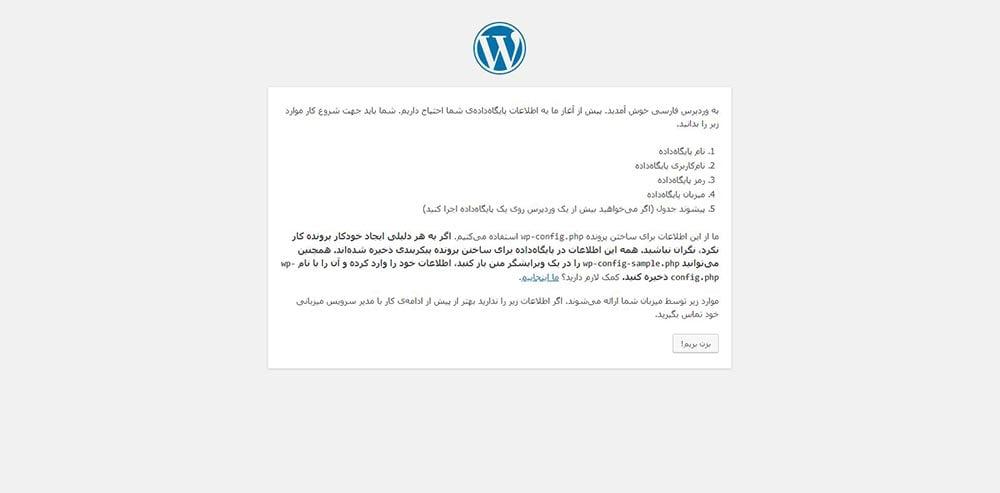 طراحی سایت با وردپرس چیست؟ مزایا و معایب آن