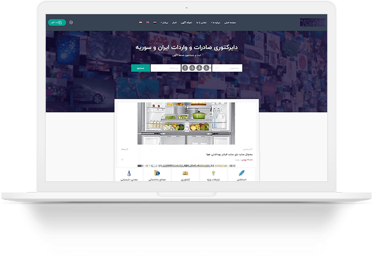 طراحی سایت وردپرس